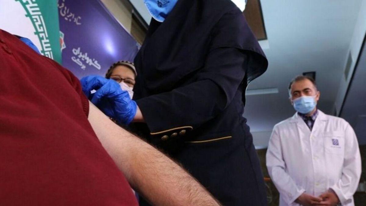 واکسیناسیون کل کشور چقدر طول میکشد؟