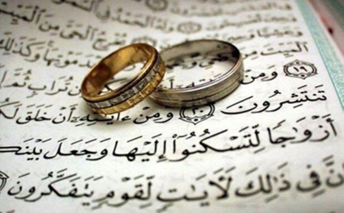 افزایش وام ازدواج جوابگوی مشکلات جوانان نیست