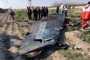تیم جرمشناسی کانادا: حادثه هواپیمای اوکراینی «عامدانه» نبود
