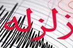 زمینلرزه ۵.۵ ریشتری هرمزگان را لرزاند