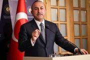 ترکیه خواستار حضور ایران در نشست مشترک درباره افغانستان شد