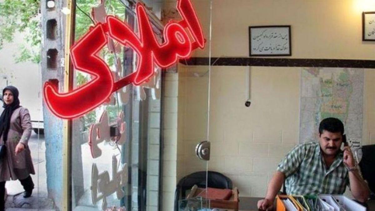 ایران در رتبه ۷ گرانی مسکن