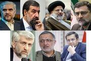 گردشگری هم در لیست بایکوت کاندیداها