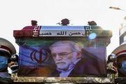 آخرین جزئیات رسیدگی به پرونده ترور شهید فخریزاده