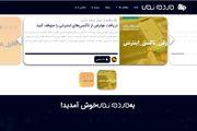 ابطال مصوبه دریافت عوارض از تاکسیهای اینترنتی در دیوان عدالت
