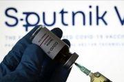 چرا برخی واکسن روسی نمیزنند؟