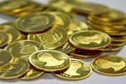 سکه ۱۰ میلیون و ۵۰۰ هزار تومان شد