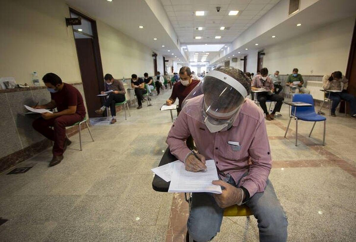امروز، آخرین مهلت ثبت نام برای جاماندگان کنکور کارشناسی ارشد ۱۴۰۰