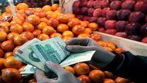 توزیع میوه شب عید از فردا