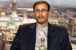 دولت نجات ملی یمن: آمریکا راس تروریسم است