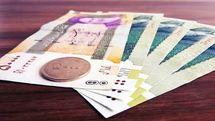 یارانه نقدی ۲.۵ برابر میشود؟