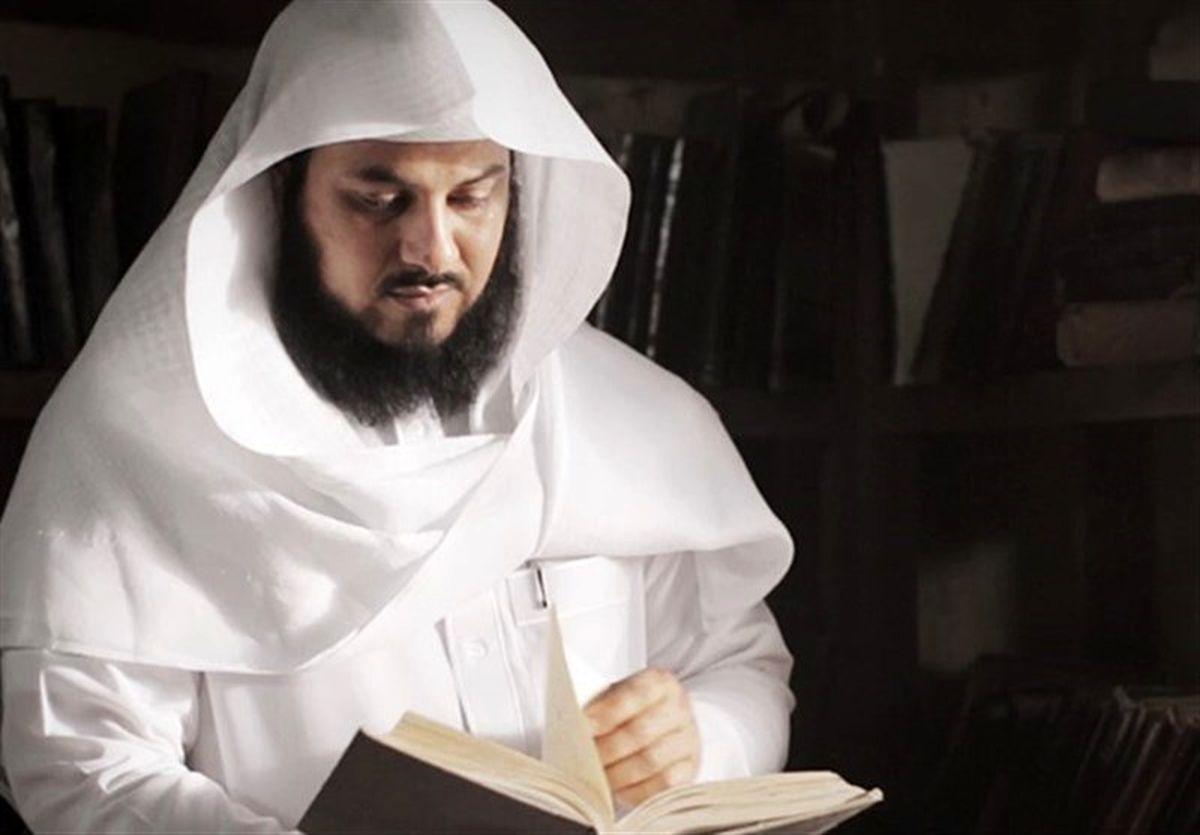 افشای جاسوسی جدید مقامات عربستان از مبلغ معروف سعودی