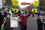 حضور اقشار مختلف مردم در راهپیمایی ۲۲ بهمن