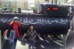 حواشی جالب راهپیمایی ۲۲ بهمن مردم تهران
