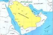 عربستان: ۱۶۰ نفر از جمله سه آمریکایی به اتهام همکاری با گروههای تروریستی بازداشت شدند/ فارس