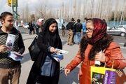 غرب چشم انتظار روی کار آمدن لیبرالها در انتخابات ایران