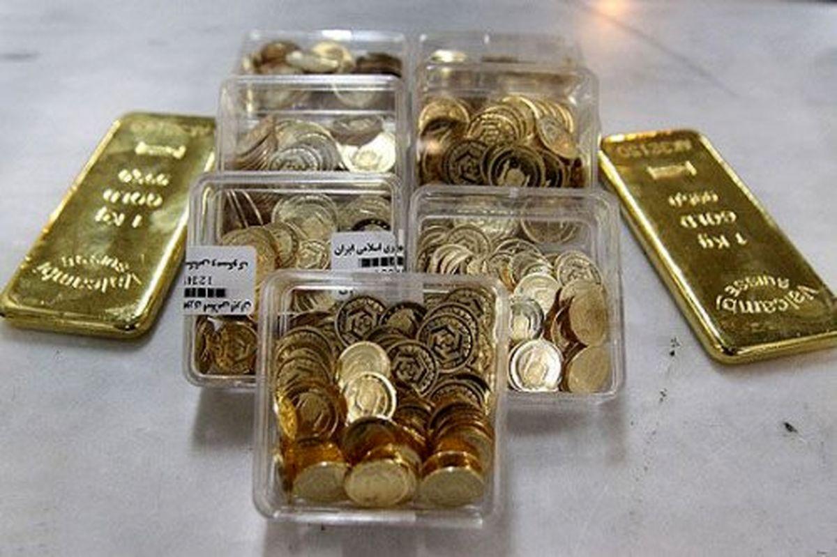 سکه طلا گران شد