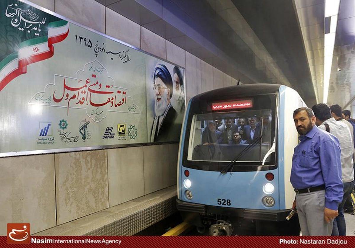 ایستگاه متروی سهروردی صبح دوشنبه افتتاح میشود