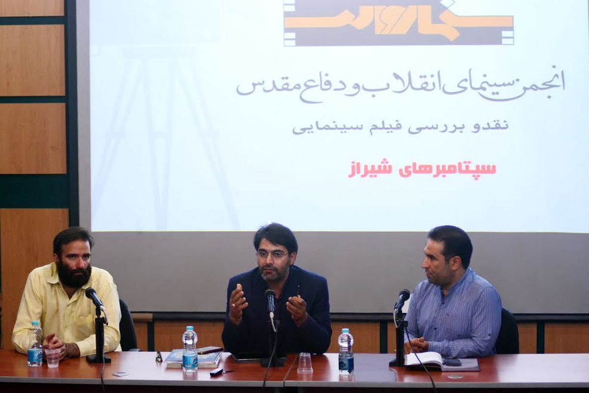 """دروغ های بزرگ فیلم """"سپتامبرهای شیراز"""" خنده دار است/ کارگردان عصبانی که فقط می خواهد به ایرانی ها فحش بدهد!"""