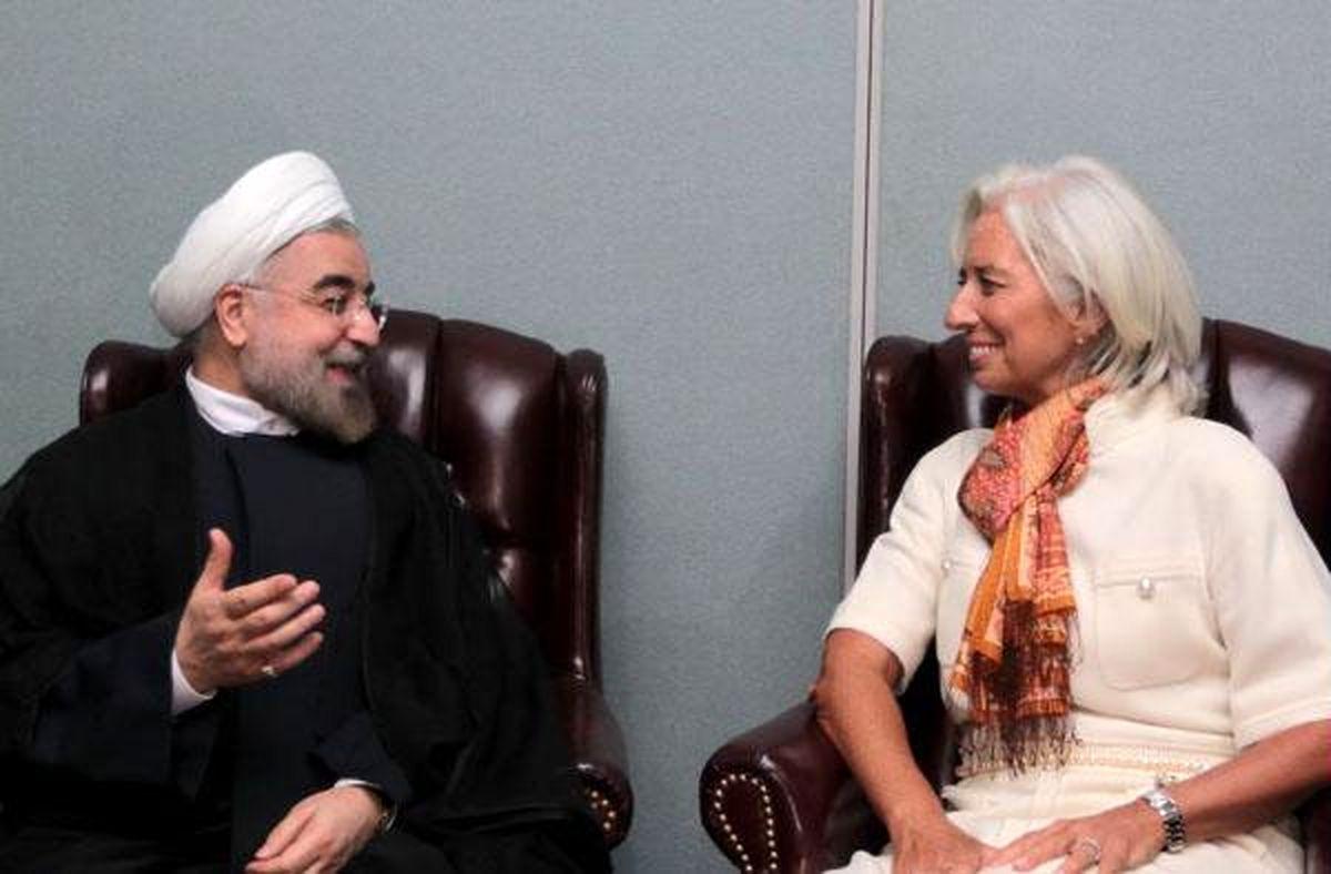 رئیس صندوق بینالمللی پول وزیر روحانی را سرکار گذاشت!