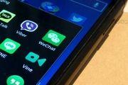 مسئولیت انحرافات اخلاقی ناشی از شبکههای اجتماعی برعهده وزارت ارتباطات است