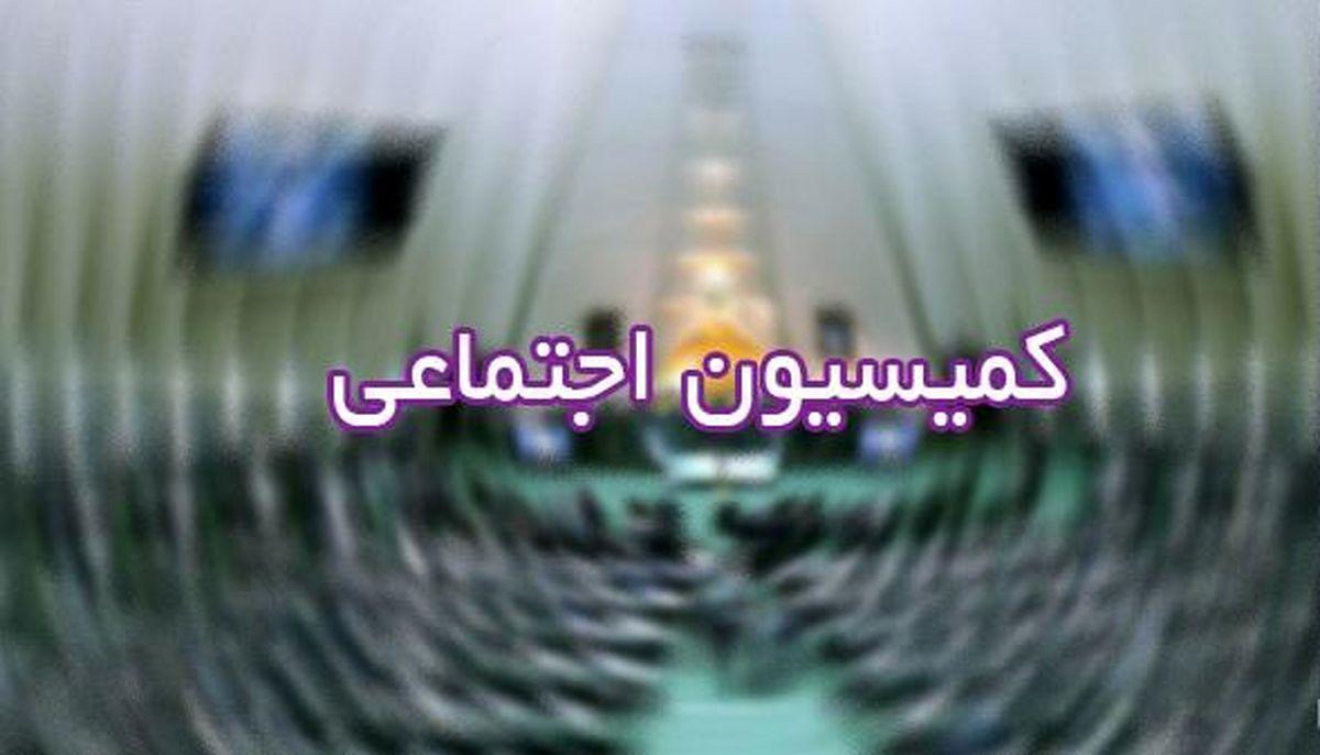 اعضای هیات رئیسه کمیسیون اجتماعی مجلس دهم مشخص شدند/ خدادادی رئیس کمیسیون شد