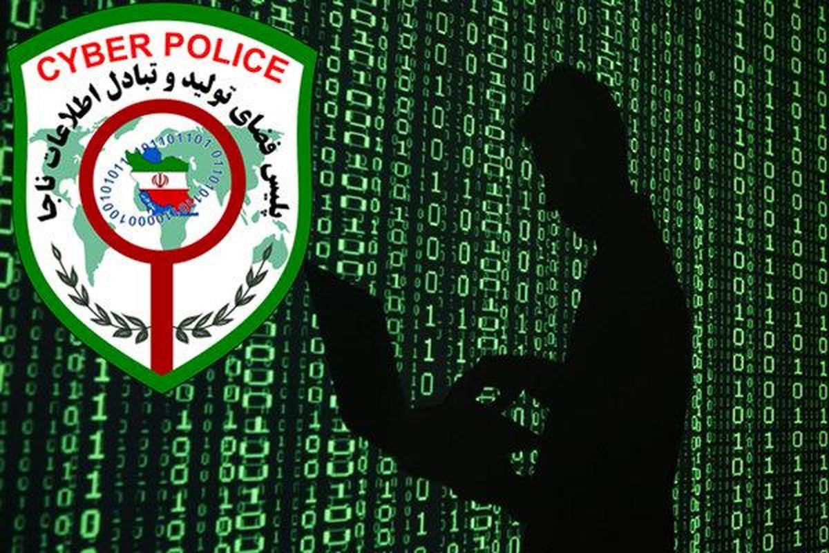 دلیل هک شدن پورتالهای ایران مشخص شد +سند