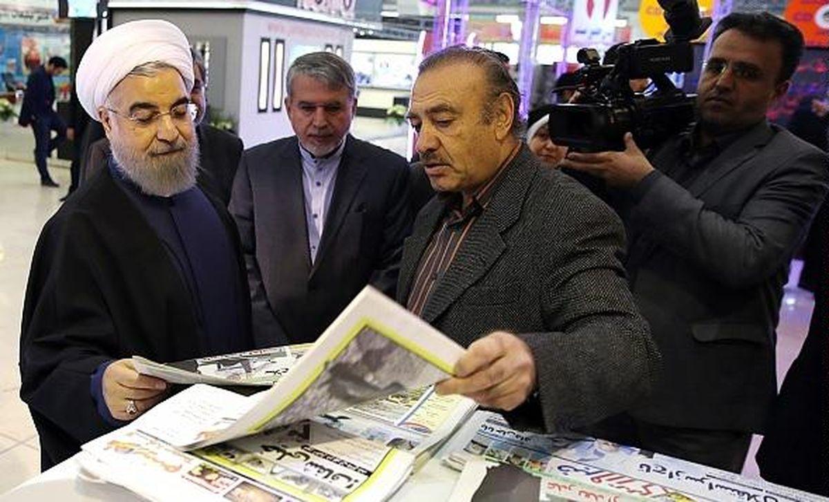 روحانی به دنبال بستن کدام روزنامه بود؟