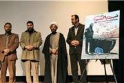 ارزش مجاهدان افغانی به خوبی درک نشده است
