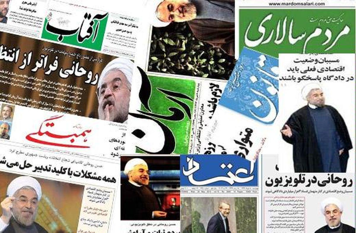 اصلاحطلبان: ریزش آرای روحانی قطعی است/ انتخابات به دور دوم میرود؟