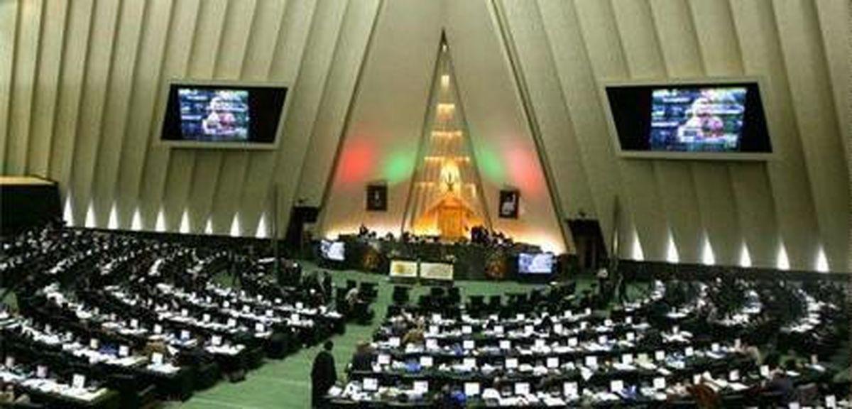 روزنامه اصلاحطلب، مصوبه مهم مجلس در مورد حقوقهای نجومی را احساسی خواند