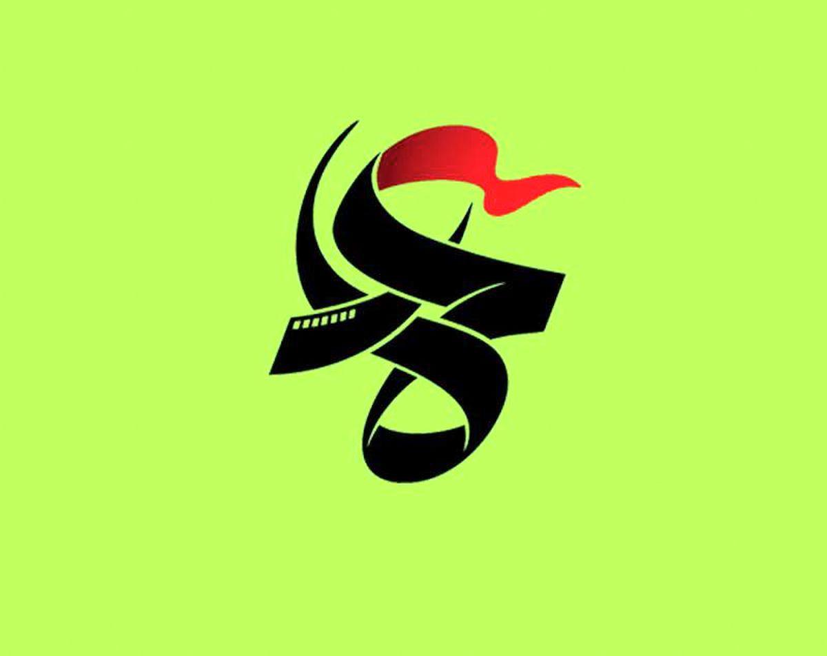 """برنده فانوس جشنواره عمار در مستند """"بومرنگ"""""""