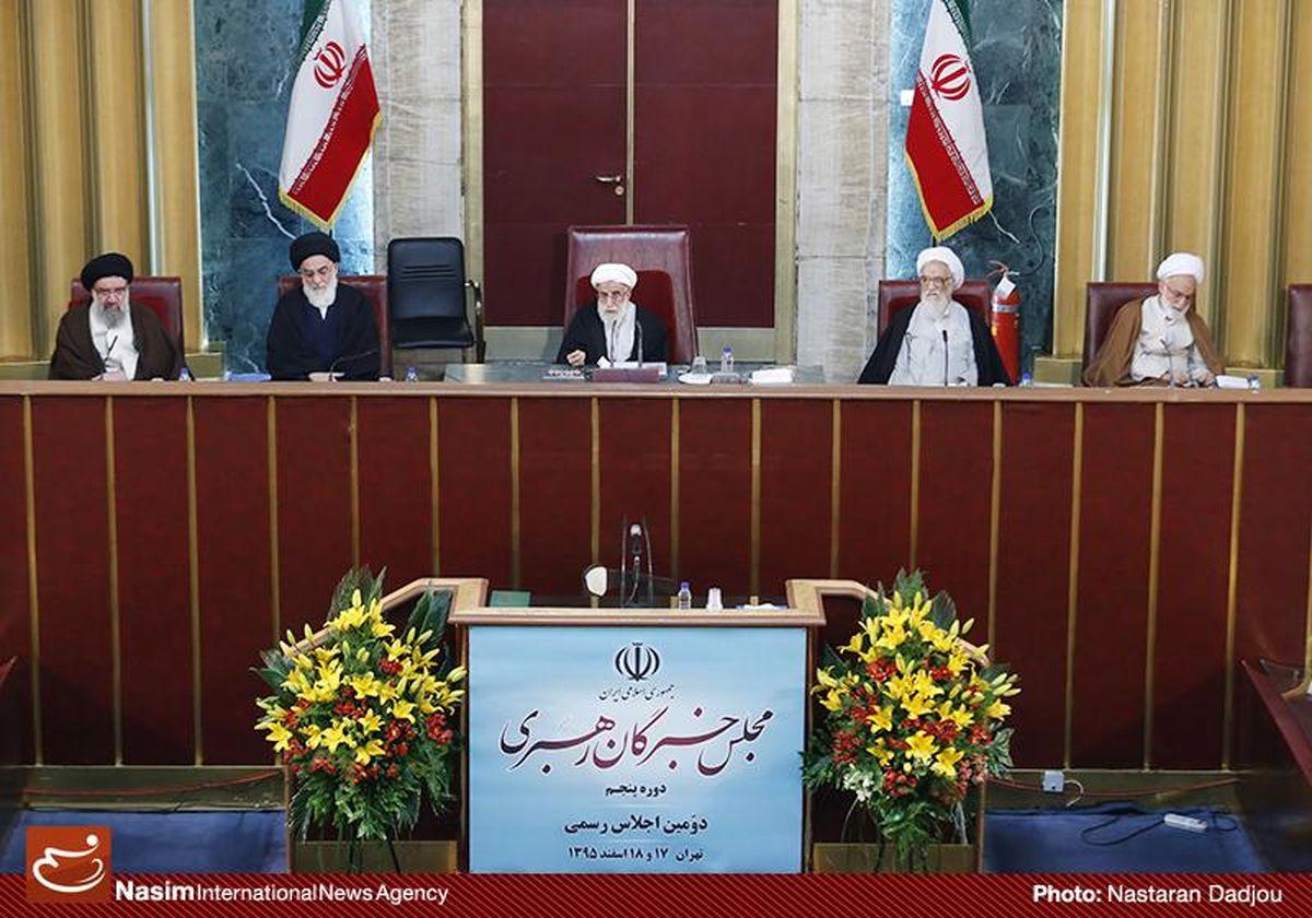 افتتاحیه دوره پنجم دومین اجلاسیه مجلس خبرگان رهبری