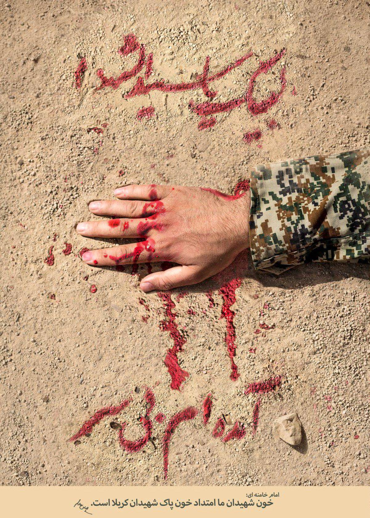مداحی میثم مطیعی درباره شهید حججی