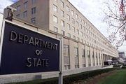 وزارت خارجه آمریکا ایران را به قاچاق انسان متهم کرد