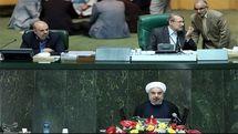 مراسم تحلیف روحانی ۱۴ مرداد در مجلس برگزار میشود
