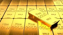 احتمال کاهش قیمت جهانی طلا در پاییز امسال