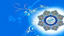برگزاری مراسم میلاد امام موسی کاظم(ع) در آستان مقدس حضرت عبدالعظیم(ع)