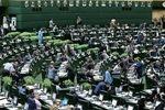 چرا طرح تامین کالاهای اساسی از دستور کار مجلس خارج شد؟