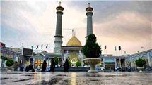 اعلام برنامههای دهه کرامت در قبله تهران