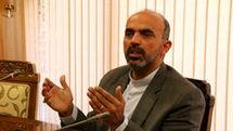 مصادیق نقض حقوق بشر توسط آمریکا علیه ایران