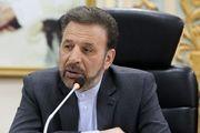 تغییر چند وزیر در کابینه روحانی ازجمله تیم اقتصادی