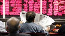 ۲ عامل اثرگذار بر تصمیمات سرمایهگذاران بورسی