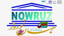 آیین بینالمللی جهان نوروز با حضور ظریف آغاز شد