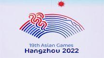 کریکت به بازیهای آسیایی ۲۰۲۲ اضافه شد