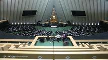 از تقدیم لایحه بودجه ۹۸ به مجلس تا منتفی شدن استیضاح وزیر کشاورزی