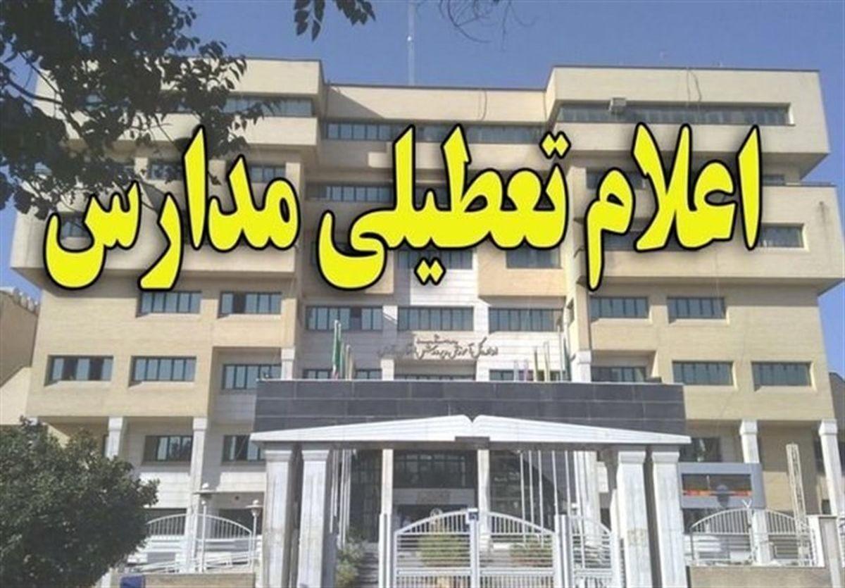 تعطیلی مدارس ۸ شهر استان خوزستان تمدید شد