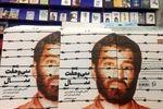 آیا احمد متوسلیان به شهادت رسیده است؟