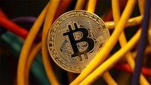 سوءاستفاده سرمایهگذاران ارز دیجیتال از برق یارانهای