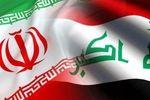 آغاز به کار مجدد پروژه های فنی و مهندسی ایران در عراق